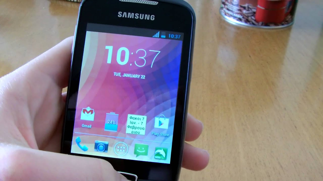 Telecharger application play store samsung